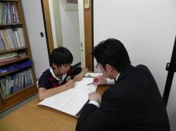 個別名門会 愛知県中学入試研究会の生徒指導